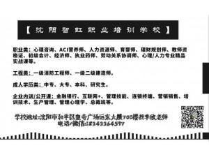 辽宁省消防工程师考试报考条件,消防工程师考试难度大吗?