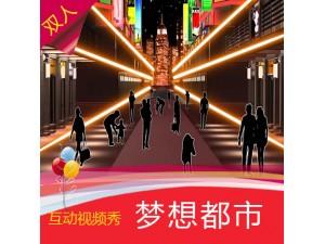 香港高端人屏互动视频舞蹈秀:承接全国各地演出