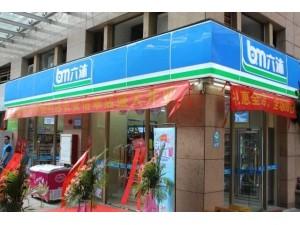 东莞24小时便利店加盟一对一指导开店
