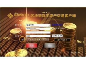 数字货币合约交易