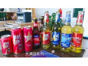 青岛大满冠啤酒招商