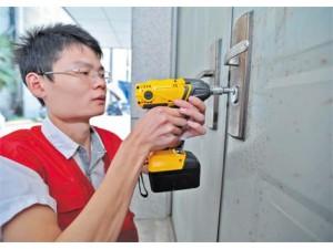 长沙开福区110备案开锁换锁 全各区10-15分钟内上门服务