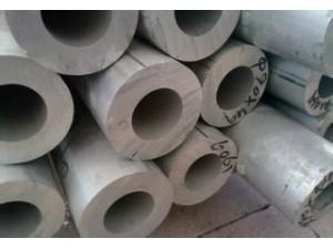 5a02铝管 5a02铝方管,5a02角铝批发