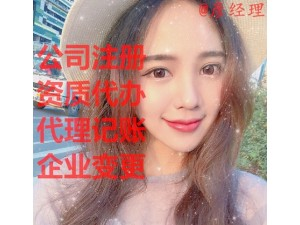 北京公司如何带商标迁出外地跨省迁出省城