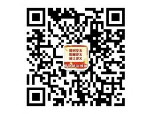 医学期刊《系统医学》征稿函