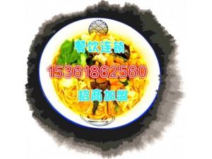 广东知味原州特色面食包你满意,创业金额只需万元,高利润高回报