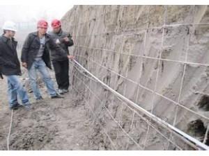 北京地基支护加固 建筑基坑加固 地基打桩灌浆加固