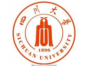 四川大学网络教育颁发的大专文凭国家认吗怎么报名