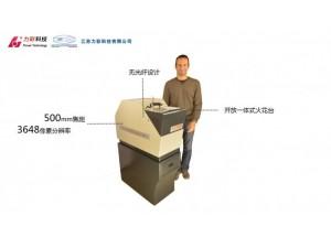 GNR S5全谱直读光谱仪 力彩科技光谱仪销售