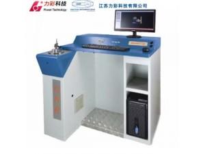 GNR S7全谱直读光谱仪 力彩科技光谱仪销售