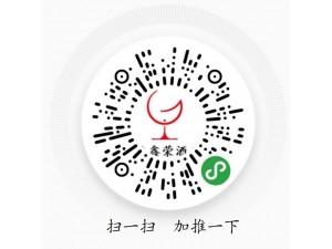 惠鑫荣酒业葡萄酒如何分类葡萄酒初级基础知识