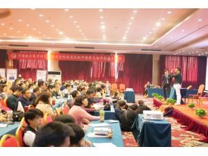 刘吉领新一针疗法培训班12月杭州开课