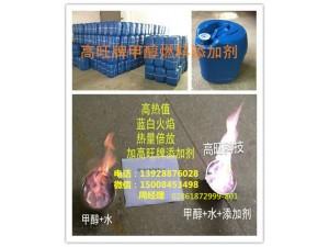 四川成都批发环保油 生物油酒精燃料取代液化气