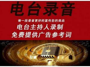 杨国福麻辣烫有声广告录音插音箱的录音口播策划