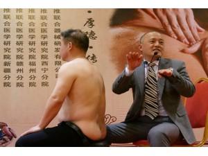 北京李平38种胃肠病及五官疾病与24种肿瘤诊断培训