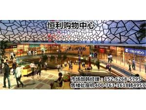 【嘉善恒利国贸广场】——国贸广场——性价比高吗?值得买吗?