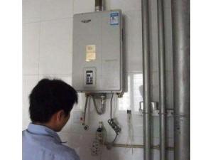 郑州前锋热水器维修电话24小时售后