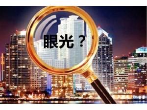 【青浦怀盛399生活广场】VS【淀山湖怀盛399生活广场】