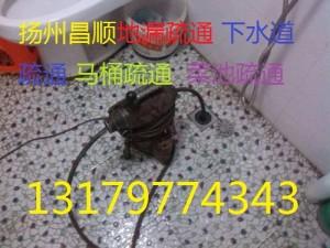 扬州杨庙镇化粪池清理汽车抽粪清洗下水道