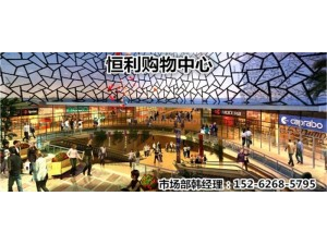 嘉善恒利国贸广场——国贸广场——嘉善县中医院旁边