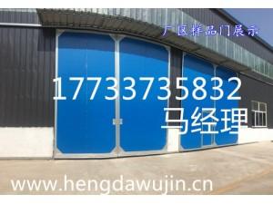 供应工业门专业安装推拉门山东厂家提供