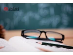 浙江西培教育,西培专升本,西培学堂报名表班型