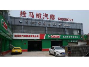 郑州免费审车、验车、养护、维修