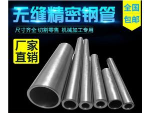316精密管无缝钢管外12-14-16mm内8-12mm