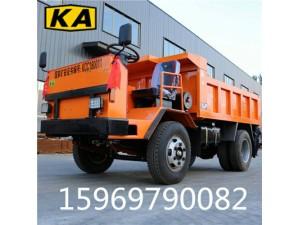 窄体矿下运输车 井下运矿设备车可定制 矿用四不像矿用车