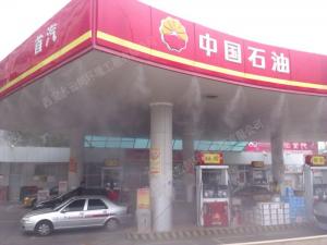 加油站喷雾降温设备