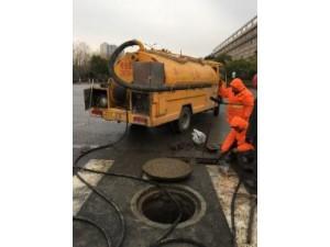 专业疏通下水管道 环卫抽粪 清理小区化粪池 清洗