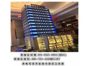 【苏州】吴江【缤利公馆】一个房地产置业顾问的忠告!