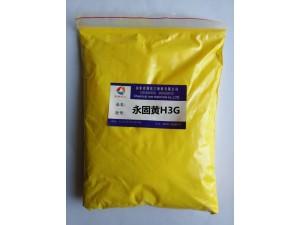 颜料黄154哪个厂家的价格便宜