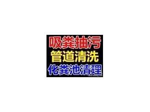 天津塘沽区杭州道专业下水管道疏通维修 抽淤泥