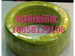 188.5812.9108杭州九堡彭埠镇馈线回收