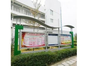 供应全北京焊接不锈钢宣传栏广告牌加工柜子