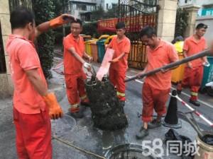 高压管道清洗 打捞抽粪 化粪池 隔油池 污水井清理