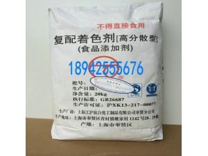 厂家直销江沪复配着色剂食用添加剂高分散二氧化钛白色素白度高