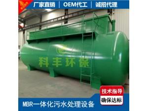 MBR一体化污水处理设备1
