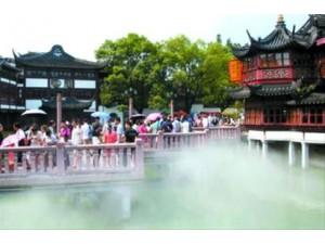 景观造雾工程