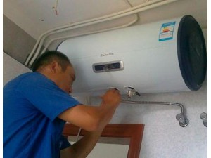 漏水急修郑州前锋热水器售后电话