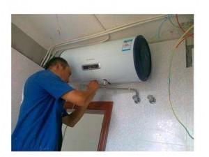 史密斯热水器坏了郑州售后维修电话