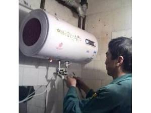 郑州热水器安装电话移机一站式服务