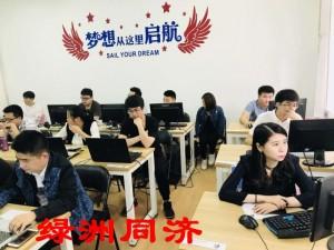 上海暖通设计培训上海绿洲同济培训机构课程_零基础包学会