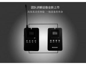 盐城自助解说器博物馆语音导览器系统供应商