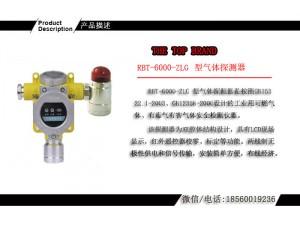济南丙烷气体探测器