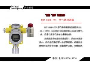 氧气报警探测器新款