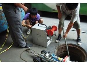 萧山排污管道清洗检测专业查漏技术