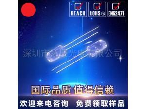 实力厂家3mm红外发射对管 接收对管 优质推荐