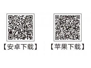 蚌埠微果淘购物软件,专属蚌埠人名的软件APP正式上线啦